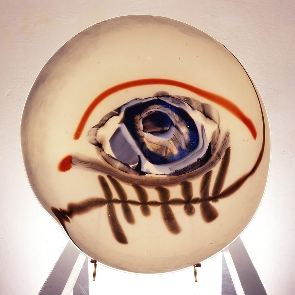 Всевидяче око