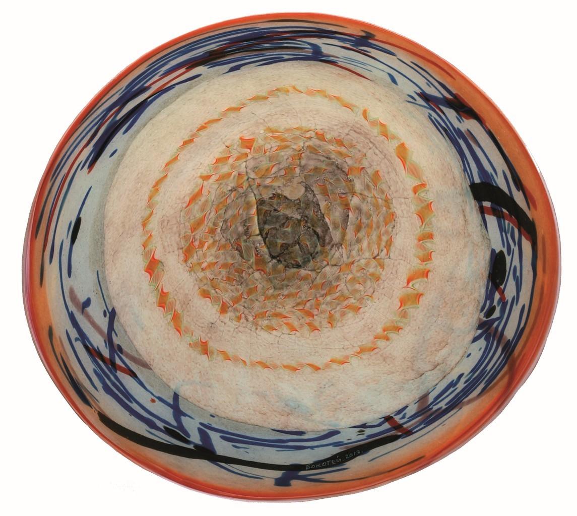 Ryaba. H = 60 cm